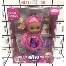 BLD111 Кукла с аксессуарами 36 шт в кор.