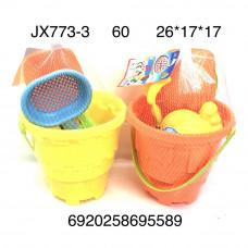 JX773-3 Песочный набор Ведерко 60 шт в кор.