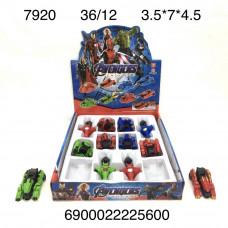 7920 Машинки Супергерои 12 шт. в блоке, 36 шт. в кор.