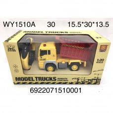 WY1510A Машина мусоровоз Р/У, 30 шт. в кор.