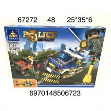 67272 Конструктор Полиция 257 дет., 48 шт. в кор.