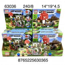 63036 Конструктор Герои из кубиков 8 шт. в блоке,30 блока . в кор.