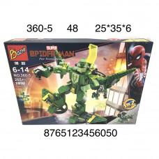360-5 Еконструктор Робот 265 дет., 48 шт. в кор.