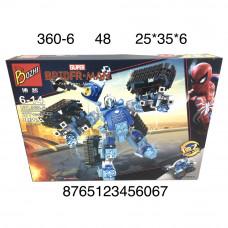 360-6 Еконструктор Робот 277 дет., 48 шт. в кор.