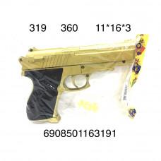 319 Пистолет в пакете 360 шт в кор.
