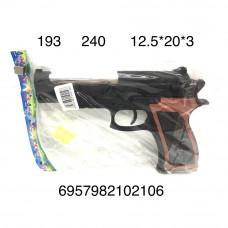 193 Пистолет в пакете 240 шт в кор.