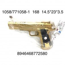 1058/771058-1 Пистолет в пакете 168 шт в кор.