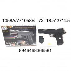 1058A/771058B Пистолет металл 72 шт в кор.