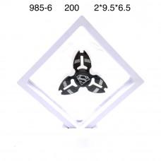 Спиннер 200 шт в кор. 985-6
