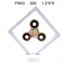 Спиннер 200 шт в кор. YW03