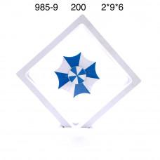 Спиннер 200 шт в кор. 985-9