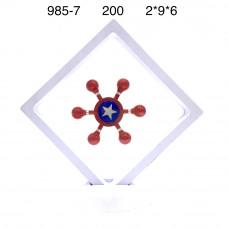 Спиннер 200 шт в кор. 985-7