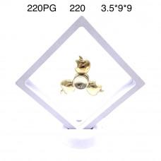 Спиннер 220 шт в кор. 220PG