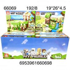66069 Конструктор Герои из кубиков 8 шт. в блоке,24 блоке в кор.