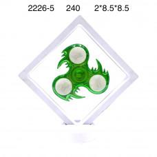 Спиннер 240 шт в кор. 2226-5