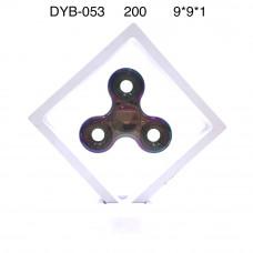 Спиннер 200 шт в кор. DYB-053
