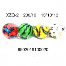 Мяч гандбол 10 шт. в блоке, 200 шт. в кор. XZQ-2