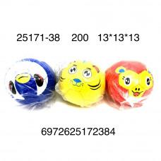Мячи детские, 200 шт. в кор. 25171-38