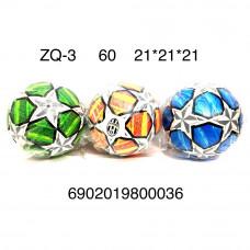 Мяч гандбол, 60 шт. в кор. ZQ-3