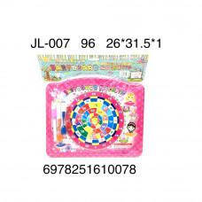Доска для рисования + Дартс, 96 шт. в кор. JL-007