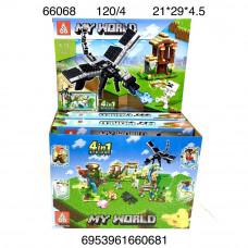 66068 Конструктор Герои из кубиков 4 шт. в блоке, 120 шт. в кор.