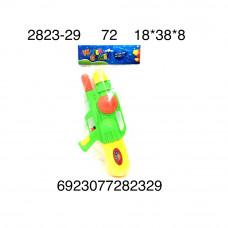 Водный пистолет 40 см, 72 шт. в кор. 2823-29