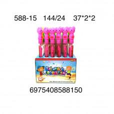 Мыльные пузыри Котики 24 шт. в блоке, 144 шт. в кор. 588-15