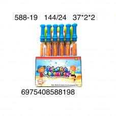 Мыльные пузыри 24 шт. в блоке, 144 шт. в кор. 588-19