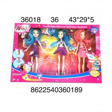 Куклы Фея 3 шт. в наборе, 36 шт. в кор. 36018