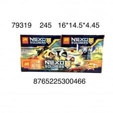 Конструктор Нексо 8 шт. в блоке, 240 шт. в кор. 79312