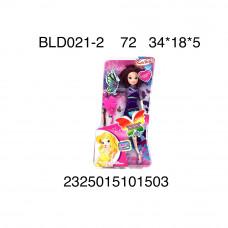 Кукла с аксессуарами, 72 шт. в кор. BLD021-1
