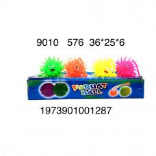 Мякиши-мячик 24 шт. в блоке, 576 шт. в кор. 9010