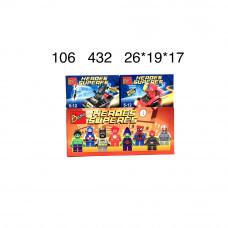 Конструктор Супергерои 16 шт. в блоке, 432 шт. в кор. 106