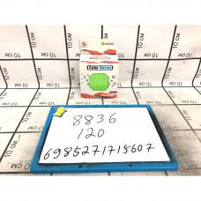 Кубик-рубик, 120 шт. в кор. 8836