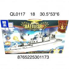 Конструктор Боевой корабль 597 дет., 18 шт. в кор. QL0117