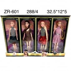 ZR-601 Кукла Pretty 4 шт. в блоке, 72 блока в кор.