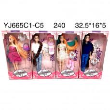 YJ665C1-C5 Кукла с аксессуарами, 240 шт. в кор.