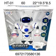 HT-01 Робот (свет, звук) 60 шт в кор.