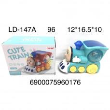 LD-147A Паровозик (свет, звук), 96 шт. в кор.
