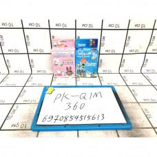 Аква мозаика, 360 шт. в кор. PK-QIM