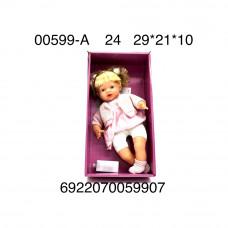 Кукла в коробке, 24 шт в кор. 00599-A