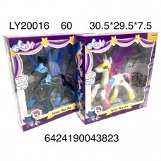 LY20016 Пони 60 шт в кор.