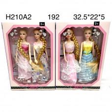 H210A2 Кукла 2 шт. в наборе, 192 шт. в кор.