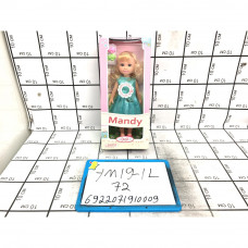Кукла Mandy, 72 шт. в кор. YM19-1L