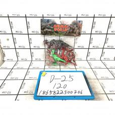 Динозавры 6 шт. в пакете, 120 шт. в кор. D-25