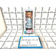 Кукла 38 см, 72 шт. в кор. YM19-6D-17-6D