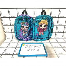 Рюкзак с пайетками Лол 10 шт. в блоке, 200 шт. в кор. 0806-200-3