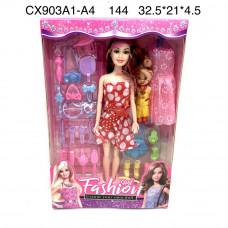 CX903A1-A4 Кукла с гардеробом, 144 шт. в кор.