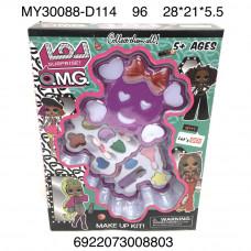 MY30088-D114 Набор Косметики Кукла в шаре, 96 шт. в кор.