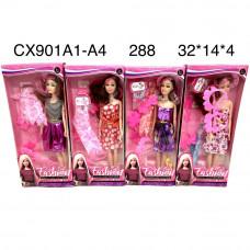 CX901A1-A4 Кукла с аксессуарами, 288 шт. в кор.